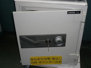 P1140178.JPG